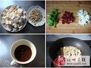 【每日菜谱】宫保杏鲍菇
