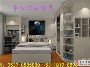 专业定制家具,面漆板材,环保,免费量房,送货,安装,8885880