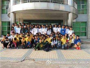 """河源市高级技工学校青年志愿者举行了""""双下村福利院""""孤寡老人慰问活动"""