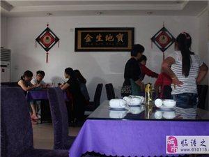 临潼原东大街的新疆大盘鸡迁移新地址
