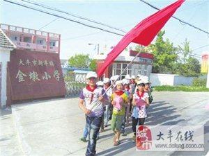 """大丰市新丰镇组织开展""""小手拉大手""""活动助力秸秆""""双禁""""工作"""