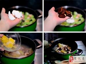 改善熬夜的清热汤品【苦瓜冬菇煲骨汤】
