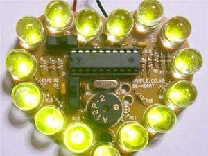 漂亮的心形LED,有兴趣的做一个。