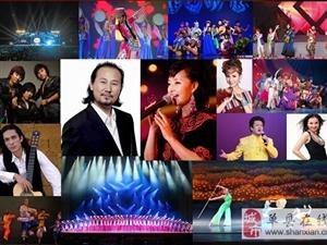 中央民族歌舞团演出阵容