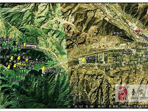 甘肃崆峒山