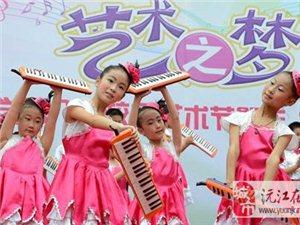 快乐多彩,欢乐童年,一起晒晒萌宝贝的六一靓照吧!