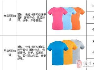 自由人部落为贺新店试营业推出6月14(15)天津欢乐谷低价游+赠速干T
