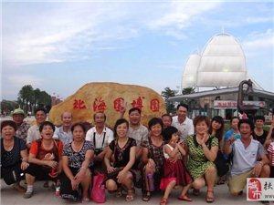 5月30日傍晚合浦县南流江漂游俱乐部队员走进北海园博园游览