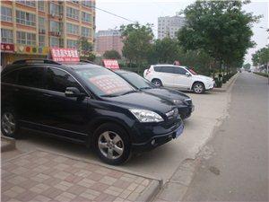 鑫达昌汽车租赁公司