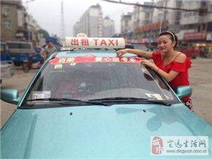 """定远启荣出租公司2014年高考""""爱心送考""""公益活动正式启动"""