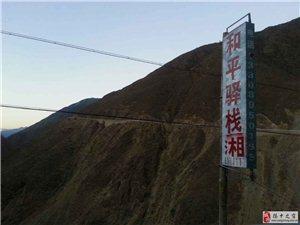 【6月2日】第18天:翻越3911米觉巴山,明日挑战5008东达山
