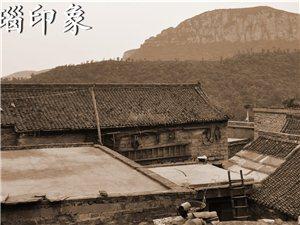 太行川寨――――――-王瑙
