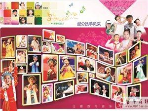"""""""第七届中国小音乐家""""评选活动已开始报名"""