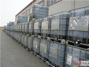 造纸  染料  生产  销售 技术输送