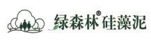 绿森林・硅藻泥