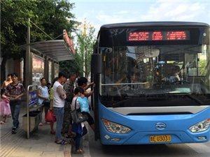 �d�x市最新公交�路
