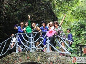 长宁户外露营徒步群张家界、凤凰古城5日游(2015.6.6-11)