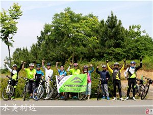 本周日骑行南京游玩中山陵、植物园等景点
