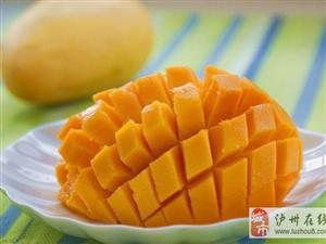 芒果的健康功效