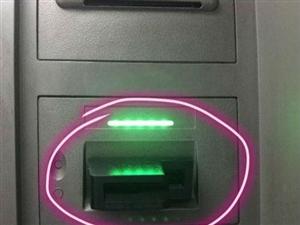 �x卡器�b插卡槽揭ATM新�_局