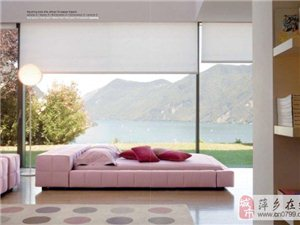 家具制造商Bonaldo时尚床设计