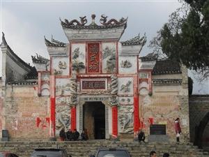 访北宋名将潘美后裔聚居地荆坪潘氏古文化村
