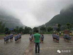 西点教育 发掘孩子的领导潜能