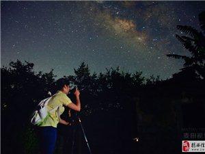 [原创]寻找揭西夏夜最美星空之石内西坑