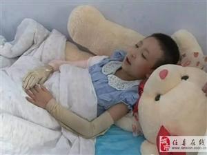 唐山9岁女孩