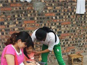"""长沙中心幼儿园,给""""留守儿童""""撑起爱的天空"""