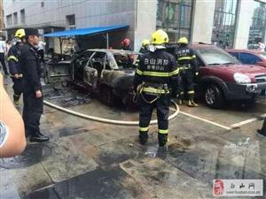 白山亿佳合附近汽车自燃。