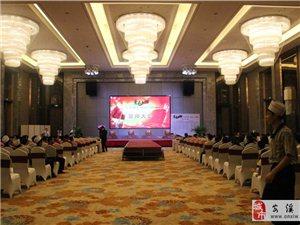 2015年第三届五洲佳豪(永隆国际)主题婚博会――誓师大会