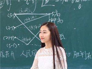 最美女教师