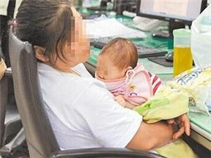 女子怀孕期间仍吸毒导致女儿出生即染毒瘾