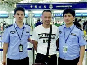 阳谷男子骗1200万逃亡柬埔寨经民警劝说自首