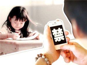 为了孩子,最好别玩手机