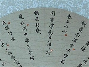 【韩城书画名家】杨小平