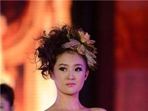 2013年世界旅游小姐澳门星际赛区年度冠军总决赛冠军贾予希寄语