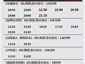 【大地影讯】6月23日排期