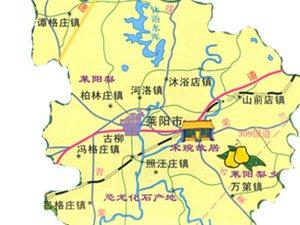中国梨乡,绿色莱阳;莱阳概况