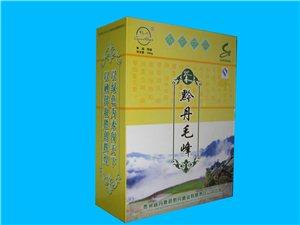 黔丹毛峰(2×100g)