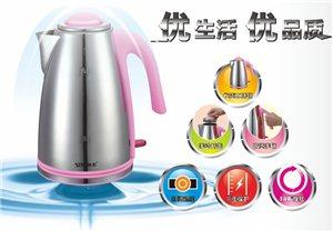 电热水壶、电饭煲