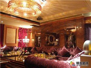 酒吧、夜总会、KTV等各类沙发设计制作