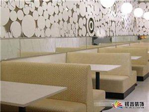 西餐厅、咖啡厅沙发设计制作