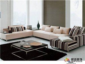 现代风格布艺沙发设计制作