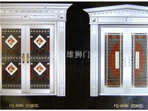 FQ-6095-6096