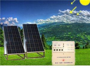 101101太阳能光伏电器(C型:2000W和2块太阳能板)