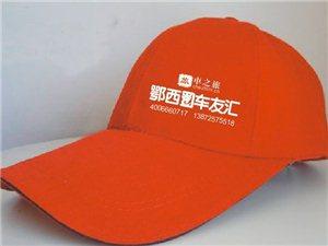 旅行休闲帽/棒球帽/遮太阳帽/运动帽        举报中