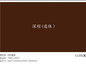 新中源EP薄板纯色寓言