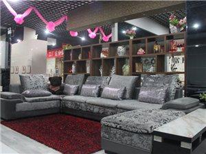 富康家具沙发系列